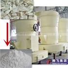 Higher Capacity Pop Powder