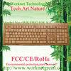 2014 new product 108 keys arabic layout bamboo wireless keyboard with 3keypads