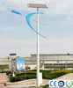High quality Aluminium led solar panel street light 140w