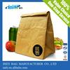 custom kraft shopping bag/ alibaba express world cup custom kraft shopping bag