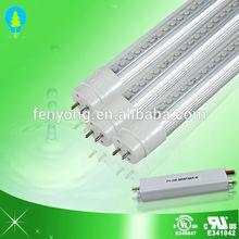 120lm/W high quality home depot t8 led tube light