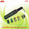 military hand held explosive detector MD3003B1, metal detectors manufacturer