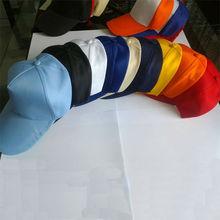 hot 2014 promotional baseball cap