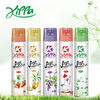 Alcohol/ Water Based Spray Cap home air freshener with long lasting smell