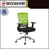 Patent design hot sale flexible back office chair manufacturer
