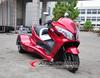 300cc 3 wheels quad bike