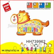 ENGLISH OR SPANISH CHILDREN INTELLIGENT LEARNING MACHINE TOY ( PLUSH HORE PIANO)