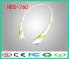 HBS 760 neckband wireless bluetooth stereo mp3 sport headphone