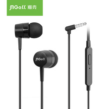 2014 World Cup Flag Earphone Headphone Headset With Remote Mic & Volume Controls for iPhone 5 5S