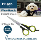 Smart safty rounded tip design pet face hair straight scissors