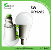 Cheapest newest low heat no uv led light bulb ce rohs in 2014