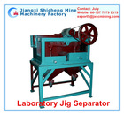 Lab Jig Separator,Laboratory Gold Equipment,Lab Jigger Machine