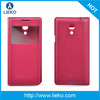 Flip Cover Case for samsung s4 mini