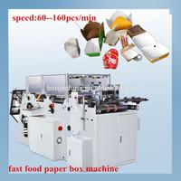paper tray folding gluing machine , speed 60--160pcs/min,china top manufacture in zhejiang