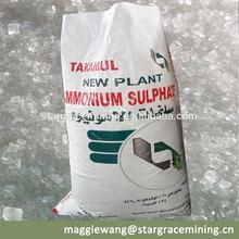 Organic fertilizer ammonium sulphate