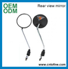 universal motor rear view mirror made in taizhou