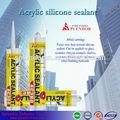 уксусной силиконовый герметик/акриловые- основан силиконовый герметик поставщиком/химическая формула силиконовый герметик