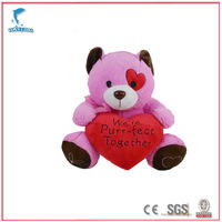 Valentines bear toy with heart pillow