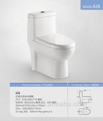 LELIN 2014 big quantity wholesale best quality-price ratio toilet design LL-626