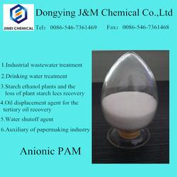 Chemical polyacrylamide APAM/ anionic pam flocculant