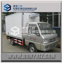 6*4 foton mini refrigerated van truck
