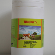 Food Additive Fenbendazole 22.2% Panacur Granules For Horse And Cow