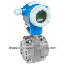 high performance and smart Deltabar S PMD70 pressure transmitter