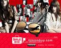 iunionbuy. com | wechat استراتيجية التسويق
