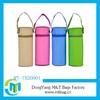 Manufacturer promotion bottle cooler bag baby lunch bag
