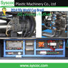 used injection molding machine for sale