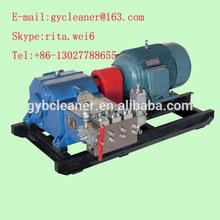 GYB-2 300bar high pressure jet sprayer triplex plunger pump