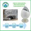 industrial product cationic polyacrylamide pam (C3H5NO)n