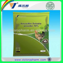 amoxicillin veterinary medicines for cattle
