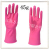 Manufacturer supply household rose red clean gloves clean protective hands latex gloves manufacturer in bulk directselling