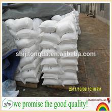 strong item!! cas no.: 7783-20-2 ammonium sulphate