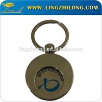 2014 custom metal world cup keychain