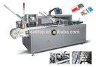 ZH-100 High speed hot glue cartoning machine