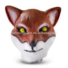 Latex Fox Mask