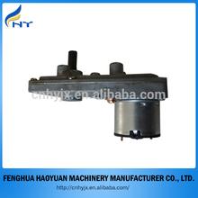 mini dc gear box motor in China cheap