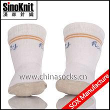 100% Cotton Softly Newborn Baby Socks