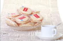 halal snack foods and bulk sugar cookies