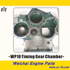 /product-gs/weichai-engine-spare-parts-wp10-timing-gear-chamber-1923424706.html