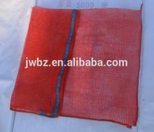 raschel tube,raschel knitted nets,raschel bag
