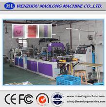 ML-600cii Highly Effective non-woven fabrics zip bag machine
