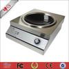 YG-SHC-3.5 restaurant kitchen commercial appliances