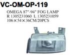 Fog Lamp For Opel Omega 87-94
