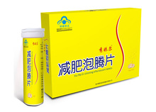 Woman beauty accessories and beauty care products/slim effervescent tablets