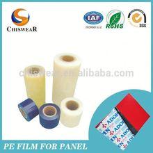 2014 copper foil tape for shielding
