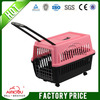 2014 New air conditioned pet cage dog carrier