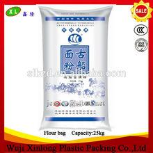 White Cotton 25kg Flour Sack